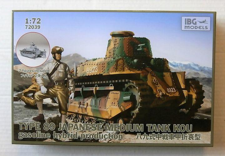 IBG MODELS 1/72 72039 TYPE 89 JAPANESE MEDIUM TANK KOU GASOLINE/HYBRID PRODUCTION