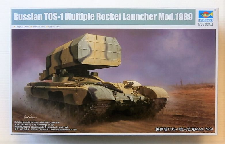 TRUMPETER 1/35 09560 RUSSIAN TOS-1 MULTIPLE ROCKET LAUNCHER MOD 1989