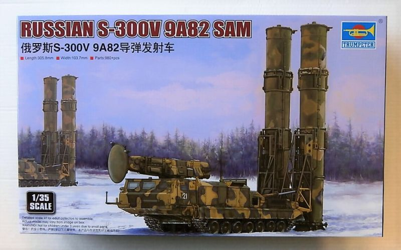 TRUMPETER 1/35 09518 RUSSIAN S-300V 9A82 SAM  UK SALE ONLY