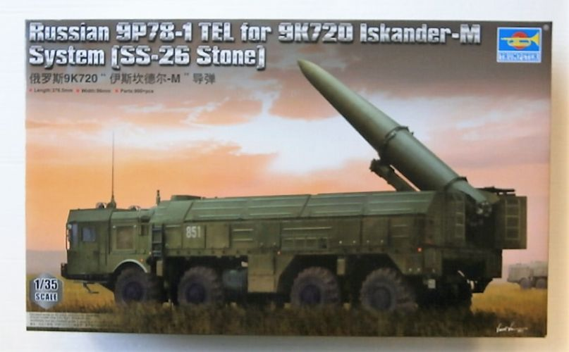 TRUMPETER 1/35 01051 RUSSIAN 9P78-1 TEL FOR 9K720 ISKANDER-M SYSTEM  UK SALE ONLY