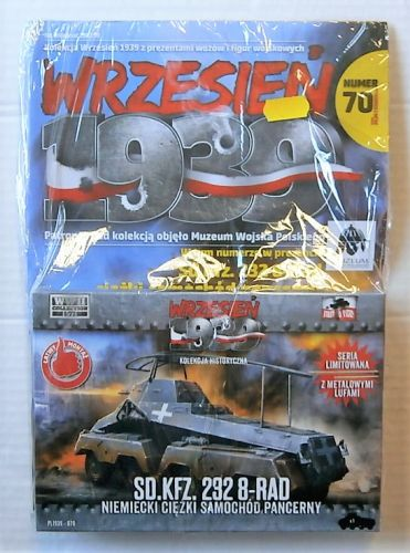 FIRST TO FIGHT 1/72 070 Sd.Kfz.232 8-RAD GERMAN HEAVY ARMOURED CAR