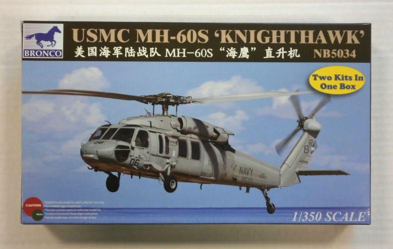 BRONCO 1/350 NB5034 USMC MH-60S KNIGHTHAWK