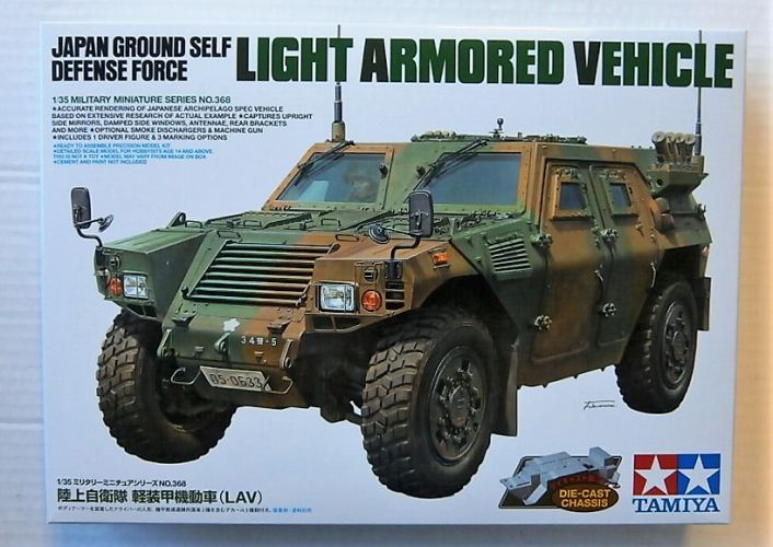 TAMIYA 1/35 35368 JAPAN GROUND SELF DEFENCE FORCE LIGHT ARMOURED VEHICLE