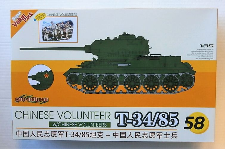 CYBER-HOBBYCOM 1/35 9158 CHINESE VOLUNTEER T-34/85 WITH CHINESE VOLUNTEERS