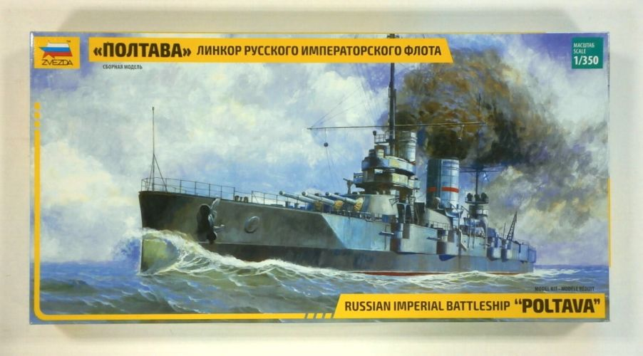 ZVEZDA 1/350 9060 POLTAVA RUSSIAN IMPERIAL BATTLESHIP