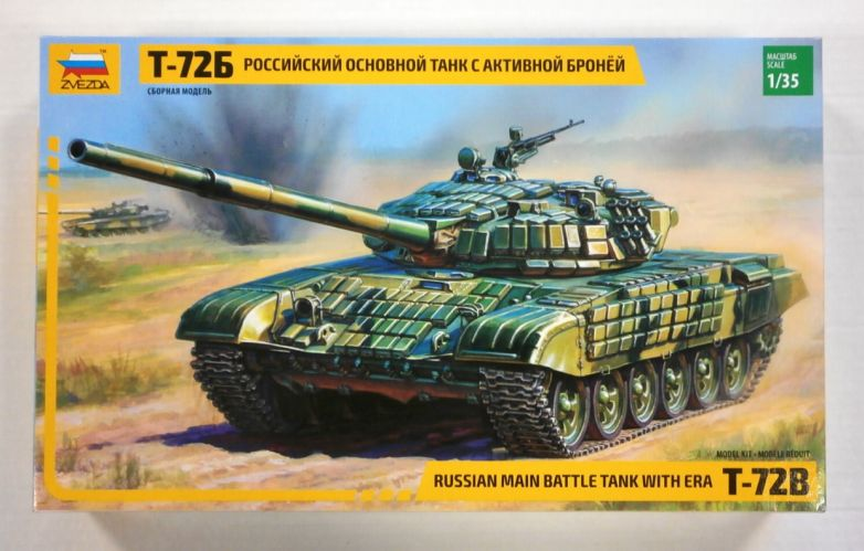 ZVEZDA 1/35 3551 T-72B RUSSIAN MAIN BATTLE TANK WITH ERA