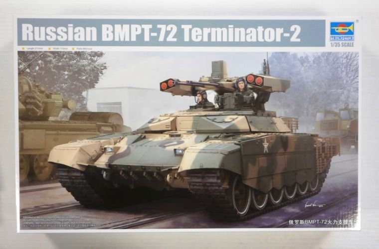 TRUMPETER 1/35 09515 RUSSIAN BMPT-72 TERMINATOR-2