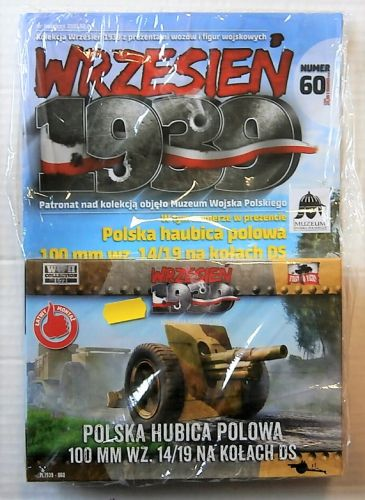 FIRST TO FIGHT 1/72 060 SKODA 100mm HOWITZER ON DS WHEELS