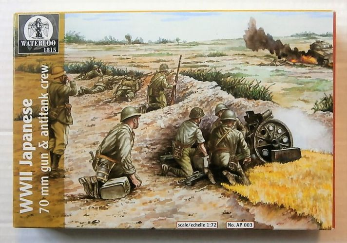 WATERLOO 1/72 AP003 WWII JAPANESE 70mm GUN   ANTI-TANK CREW