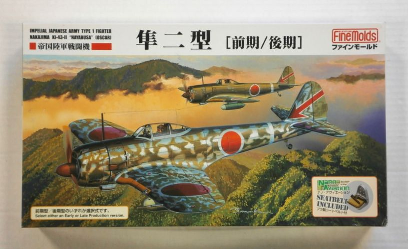 FINEMOLDS 1/48 FB17 IMPERIAL JAPANESE ARMY TYPE 1 FIGHTERB