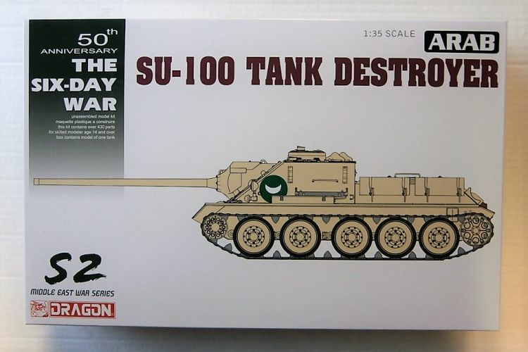 DRAGON 1/35 3572 SU-100 TANK DESTROYER  50th ANNIVERSARY THE SIX DAY WAR