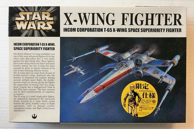 FINEMOLDS 1/72 SW-1SP X-WING FIGHTER
