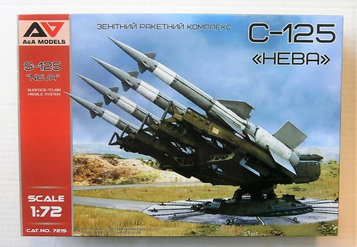 A   A MODELS 1/72 7215 S-125 NEVA SURFACE-TO-AIR MISSILE SYSTEM