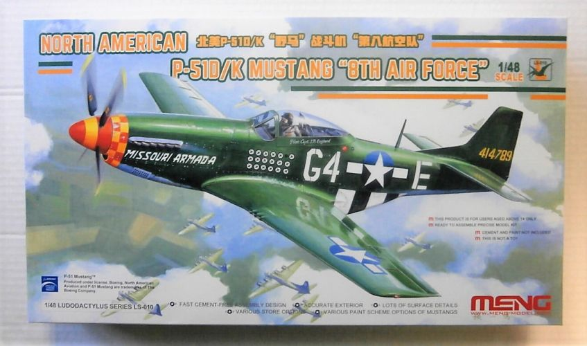 MENG 1/48 LS-010 NORTH AMERICAN P-51D/K MUSTANG 8TH AIR FORCE