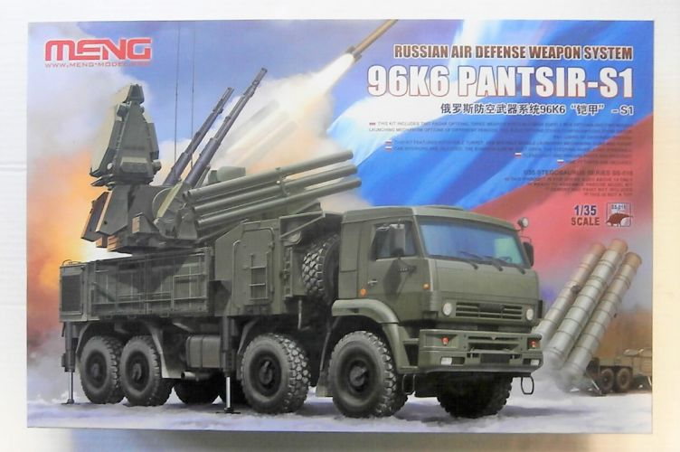 MENG 1/35 SS-016 RUSSIAN AIR DEFENCE SYSTEM 96K6 PANTSIR-S1  UK SALE ONLY