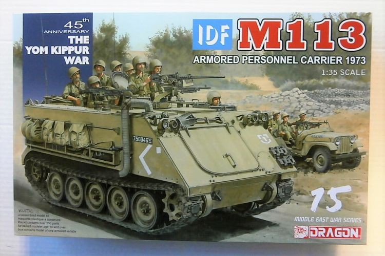 DRAGON 1/35 3608 IDF M113 ARMOURED PERSONNEL CARRIER