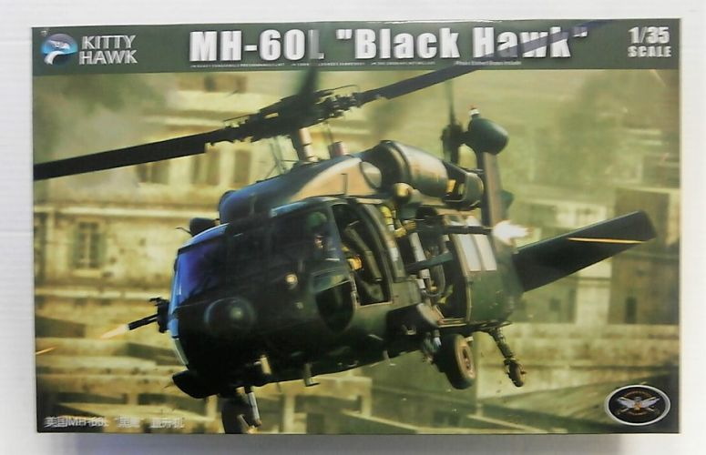 KITTYHAWK 1/35 50005 MH-60L BLACK HAWK