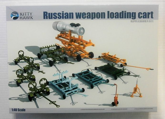 KITTYHAWK 1/48 80161 RUSSIAN WEAPON LOADING CART