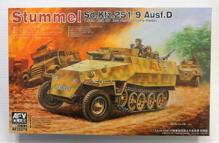 AFV CLUB 1/35 35278 STUMMEL Sd.Kfz.251/9 Ausf.D 7.5 CM Kwk 37 LOW VELOCITY EARLY MODEL
