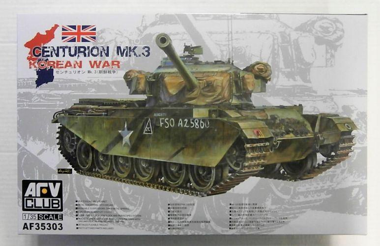 AFV CLUB 1/35 35303 CENTURION MK.3 KOREAN WAR