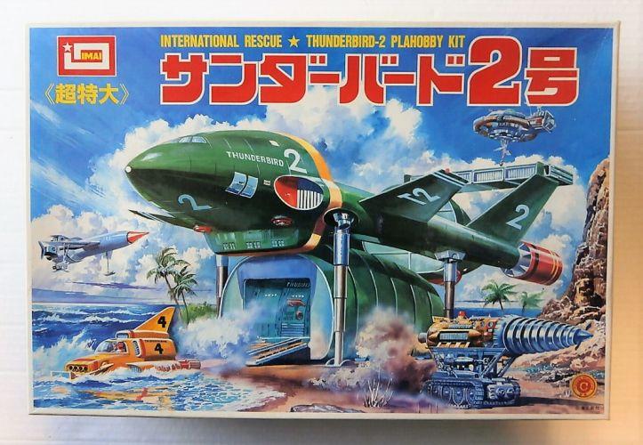 IMAI  B-1511 THUNDERBIRD BIG-2
