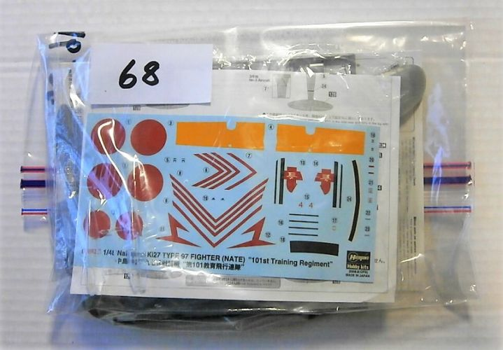 HASEGAWA 1/48 BK68 J8 NAKAJIMA KI-27 NATE  NO BOX