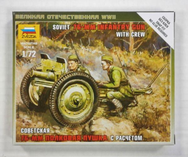 ZVEZDA 1/72 6145 SOVIET 76-MM INFANTRY GUN WITH CREW