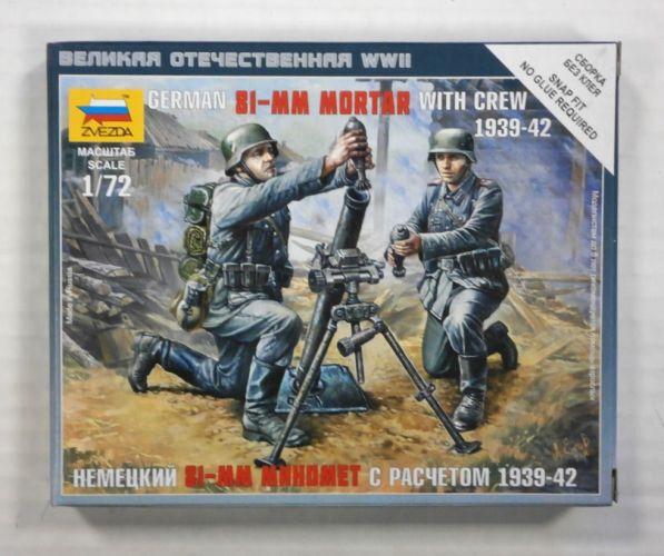ZVEZDA 1/72 6111 GERMAN 81-MM MORTAR WITH CREW 1939-42