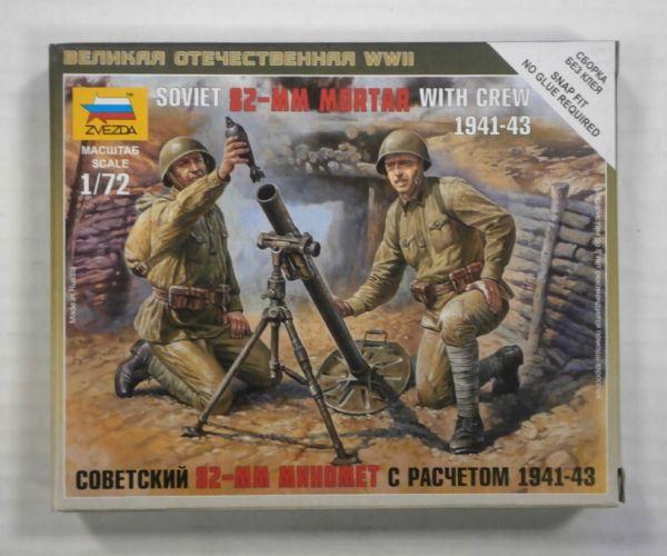 ZVEZDA 1/72 6109 82-MM MORTAR WITH CREW 1941-43