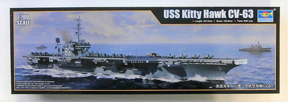 TRUMPETER 1/700 06714 USS KITTY HAWK CV-63  UK SALE ONLY