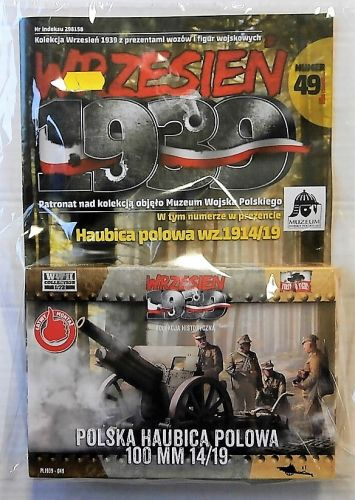 FIRST TO FIGHT 1/72 049 SKODA 100mm 14/19 POLISH HOWITZER