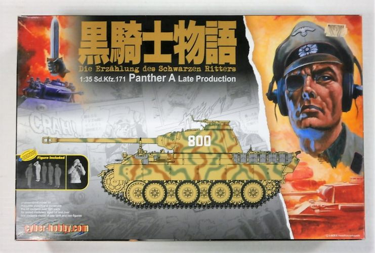 CYBER-HOBBYCOM 1/35 6524 SD.KFZ.171 PANTHER A LATE PRODUCTION