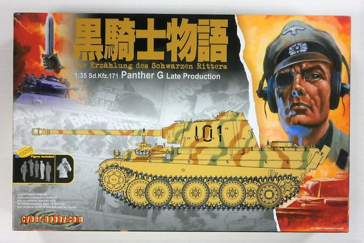 CYBER-HOBBYCOM 1/35 6659 SD.KFZ.171 PANTHER G LATE PRODUCTION
