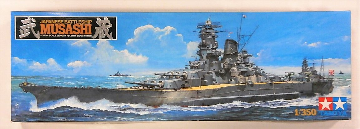 TAMIYA 1/350 78016 JAPANESE BATTLESHIP MUSASHI  UK SALE ONLY