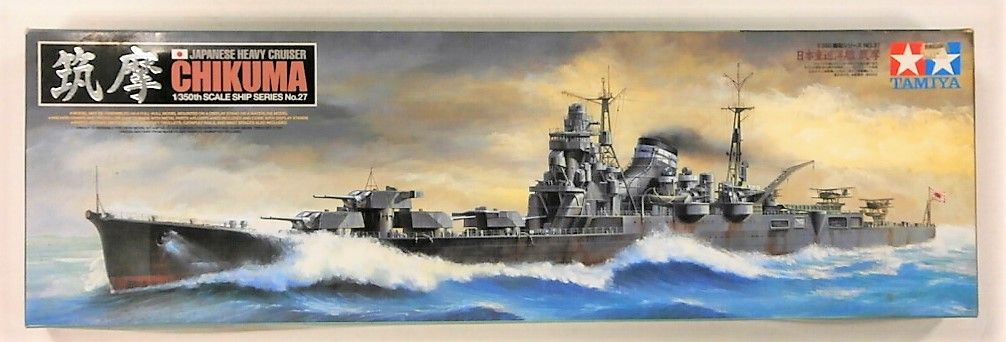 TAMIYA 1/350 78027 JAPANESE HEAVY CRUISER CHIKUMA  UK SALE ONLY