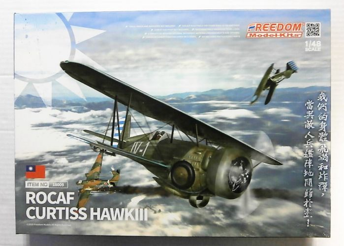 FREEDOM MODELS 1/48 18009 ROCAF CURTISS HAWK III