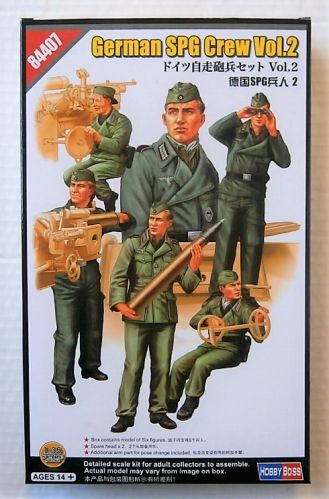 HOBBYBOSS 1/35 84407 GERMAN SPG CREW VOL 2