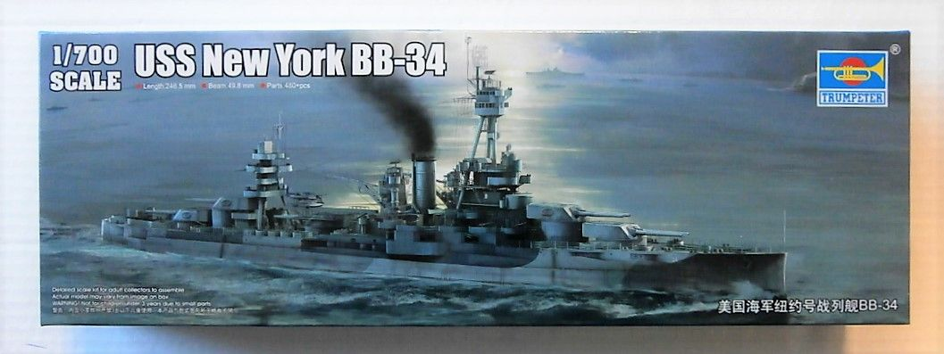 TRUMPETER 1/700 06711 USS NEW YORK BB-34