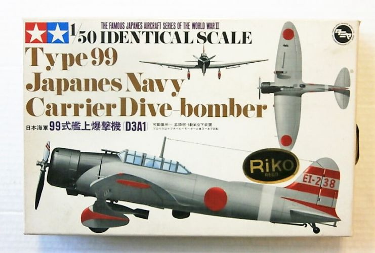 TAMIYA 1/50 MA110 TYPE 99 JAPANESE NAVY CARRIER-DIVE BOMBER  D3A1
