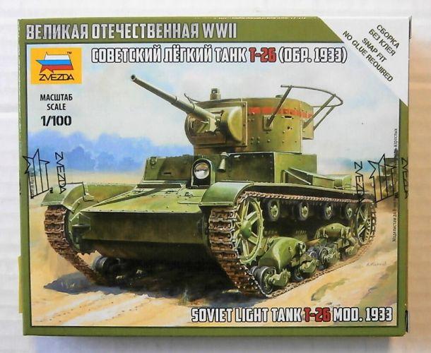 ZVEZDA 1/100 6246 T-26 SOVIET LIGHT TANK MOD.1933