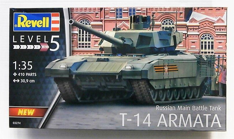 REVELL 1/35 03274 T-14 ARMATA RUSSIAN MAIN BATTLE TANK