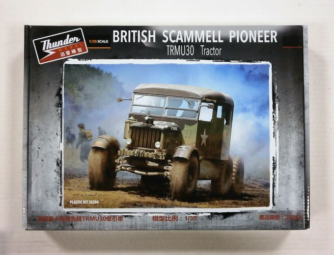 THUNDER MODEL 1/35 35204 BRITISH SCAMMELL PIONEER TRMU30 TRACTOR
