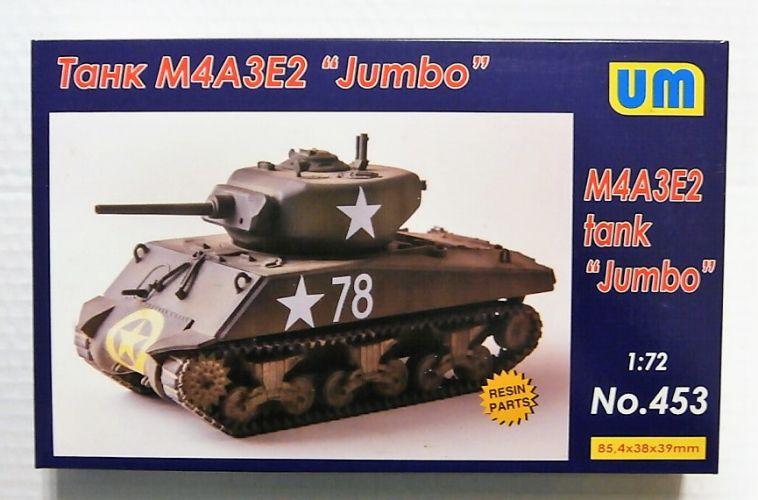 UNIMODEL 1/72 453 M4A3E2 TANK JUMBO