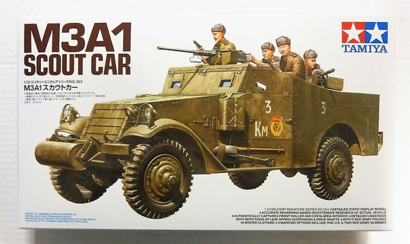 TAMIYA 1/35 35363 M3A1 SCOUT CAR