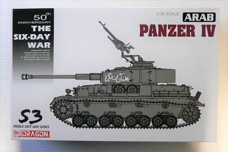DRAGON 1/35 3593 ARAB PANZER IV