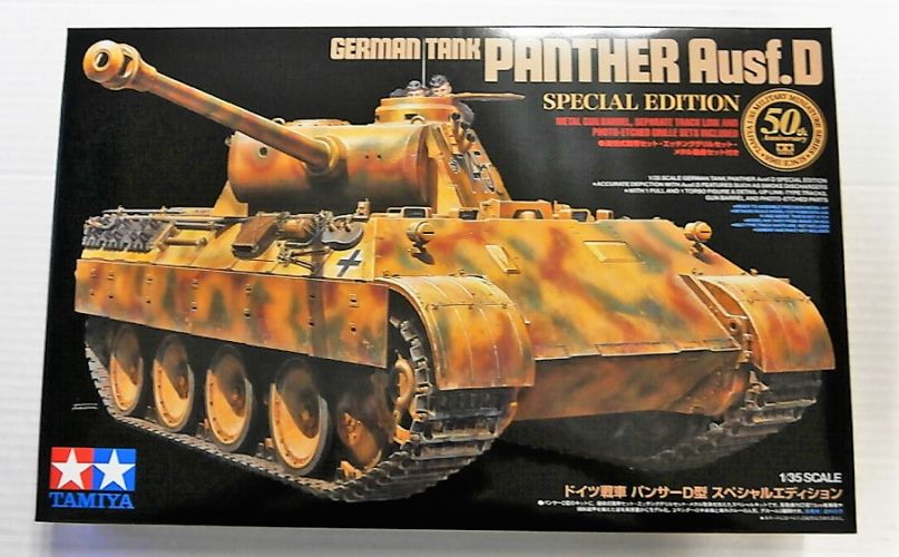 TAMIYA 1/35 25182 PANTHER AUSF.D SPECIAL EDITION 50TH ANNIVERSARY