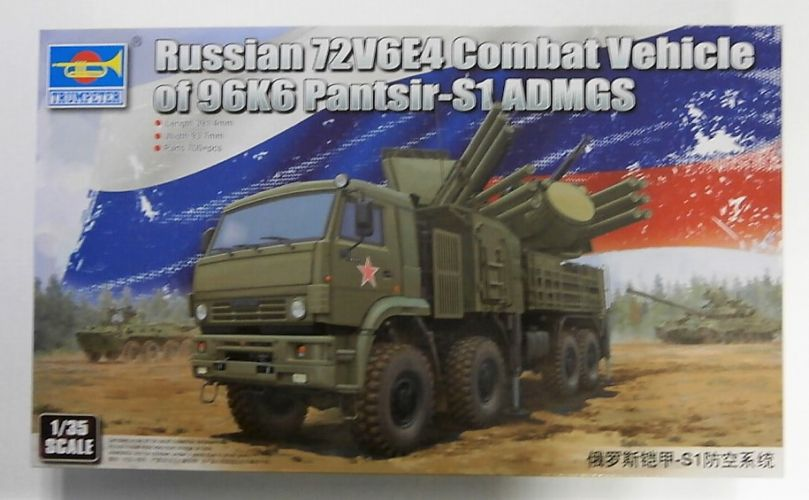 TRUMPETER 1/35 01060 RUSSIAN 72V6E4 COMBAT VEHICLE OF 96K6 PANTSIR-S1 ADMGS  UK SALE ONLY