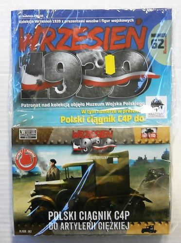 FIRST TO FIGHT 1/72 062 C4P POLISH HEAVY ARTILLERY TRACTOR