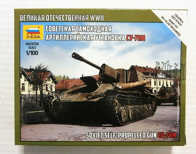 ZVEZDA 1/100 6239 SOVIET SELF-PROPELLED GUN SU-76M