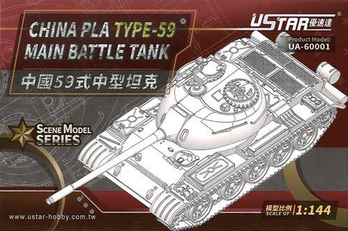 USTAR 1/144 60001 CHINA PLA TYPE-59 MBT